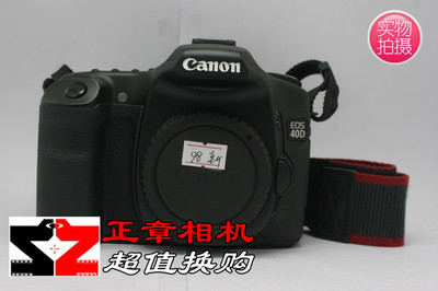 佳能 40D 成色新净 40d 单反相机 可置换