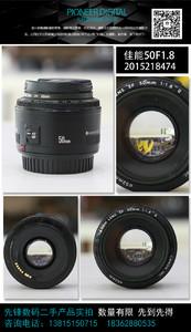 出佳能 EF 50mm f/1.8 STM