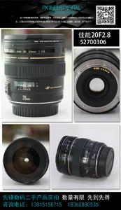 出佳能 EF 20mm f/2.8 USM