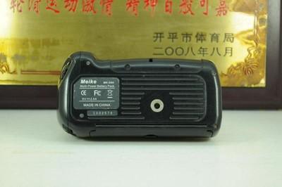 美科 MK-D90 手柄 电池盒 D80 D90 单反相机适用