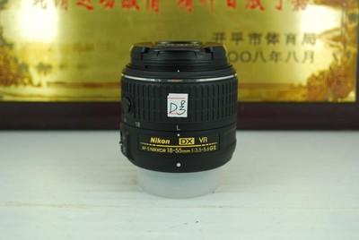 99新 尼康 18-55 F3.5-5.6G VR II 单反镜头二代 防抖 新款标配头