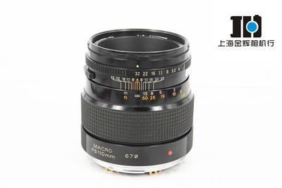 Bronica勃朗尼卡 macro 110/4 微距定焦 SQ系列可用 实体现货