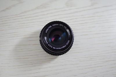 smc F50 1.7
