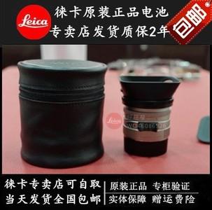 leica/皮桶  徕卡镜头包 21镜头桶 35镜头桶 50镜头桶 90镜头桶