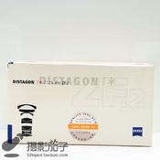 95新 卡尔·蔡司 Distagon T* 28mm f/2 ZF.2尼康卡口 包装盒#2203