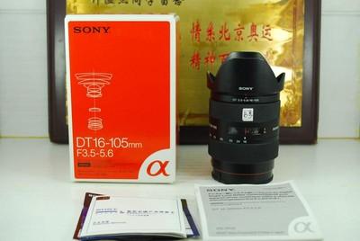 97新 MA口 索尼 16-105 F3.5-5.6 单反镜头 变焦挂机头 可置换