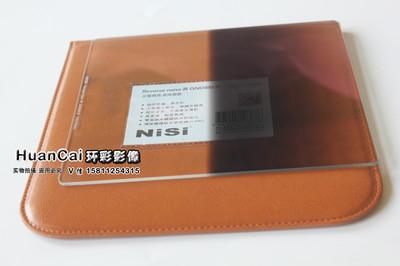 nisi耐司方形滤镜150X170mm GND 0.9 方镜 软硬反向中灰渐变镜