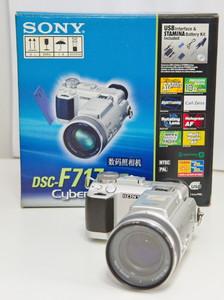 索尼 F717 情怀收藏