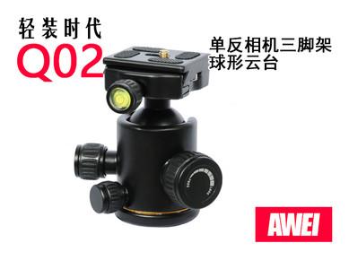 轻装时代Q02单反相机三脚架球形云台