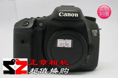 Canon/佳能7D 单机身 专业单反数码相机 APS-C画幅
