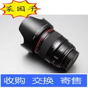 佳能 canon EF 35/1.4 L USM 35 F1.4 红圈 广角定焦