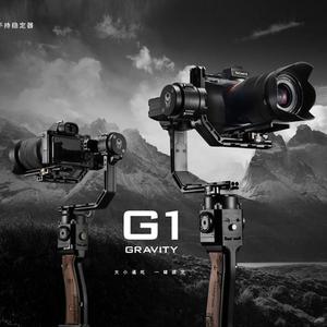 铁头G1 单反三轴稳定器5D3 5D4 A7S/R GH4/5 D800微单摄像稳定器