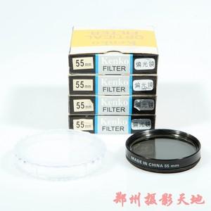 肯高 55mm CPL 偏振镜