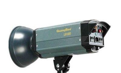 光宝猎豹闪光灯LB600和LB1000