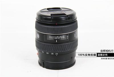Minolt美能达 AF 24-105/3.5-4.5D 全幅广角变焦 索尼单反卡口.