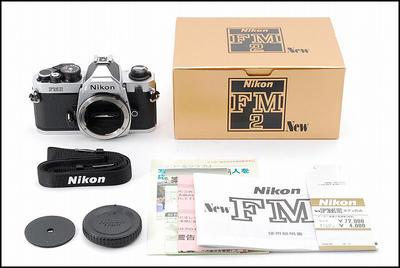 全新收藏 尼康 Nikon FM2 银色机身 带包装(日本本土货)