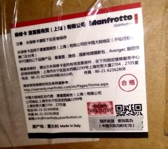 Manfrotto 曼富图 504HD,546GBK 三脚架