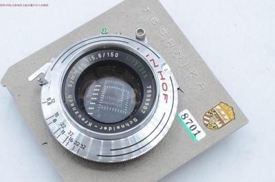 新到 林哈夫 施耐德 150 5.6/210 12 双焦头 4X5用 编号8701