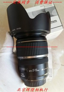 99新佳能 EF-S 17-55mm f/2.8 IS USM带包装如图!