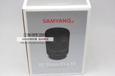 Samyang/三阳 AF 35mm f1.4 35/1.4 定焦大光圈镜头