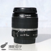 99佳能 EF-S 18-55mm f/3.5-5.6 IS #1890 [支持高价回收置换]