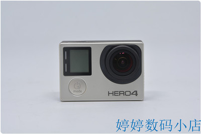 GoPro Hero4 Black 黑狗4 运动摄像机