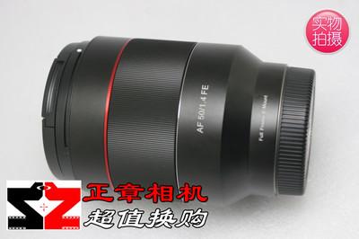 Samyang/三阳 50mm /f1.4 50/1.4全画幅索尼E口镜头