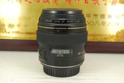 92新 佳能 85mm F1.8 USM 单反镜头 全画幅大光圈专业定焦人像