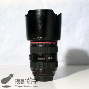 90新佳能 EF 24-70mm f/2.8L USM#0033[支持高价回收置换]