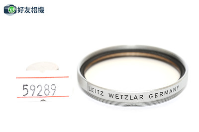 徕卡/Leica 39mm E39 UVa 滤镜 银色 13131 Leitz徽标 *超美品*