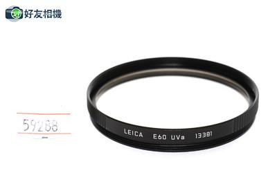 徕卡/Leica 60mm UVa E60 滤镜 13381 *如新*