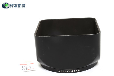 哈苏/Hasselblad B60遮光罩 40670 CF/CFE 80mm镜头用 *美品*