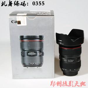 佳能 EF 24-70mm f/2.8L II USM 编码:0355
