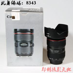 佳能 EF 24-70mm f/2.8L II USM 编码:8343