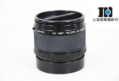 KENKO肯高 2X增倍镜 120中画幅相机哈苏用 2倍增距镜 哈苏V口通用