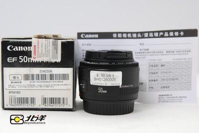 98新佳能 EF 50mm f/1.8 II国行带保卡(BH01280005)