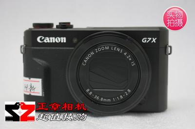 Canon/佳能 PowerShot G7XII 数码相机 g7x2代卡片照相机