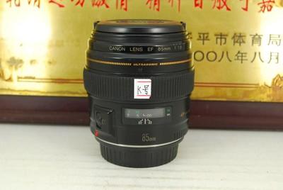 佳能 85mm F1.8 USM 单反镜头 全画幅 大光圈 专业定焦人像
