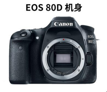 单反相机 佳能 80D