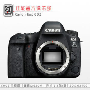 EOS 6D Mark II 佳能6D2