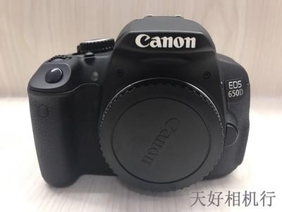《天津天好》相机行 99新 佳能 650D 机身