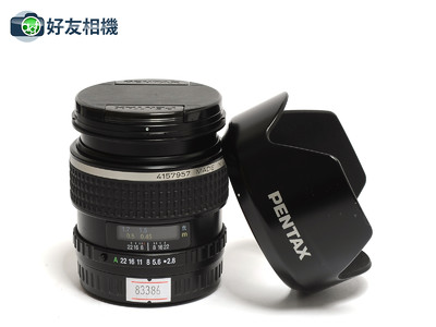 宾得/Pentax FA 645 45mm F/2.8 镜头 *超美品*