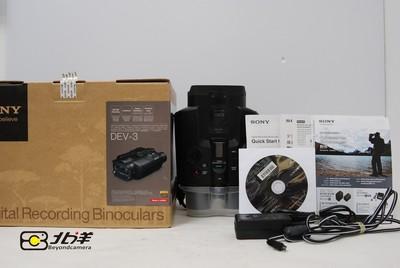 全新索尼DEV-3D数码摄录望远镜行货带包装(BH02080002)【已成交】