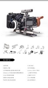 铁头 TILTA 索尼 A6500 A6300 摄像套件 兔笼 遮光斗 跟焦器
