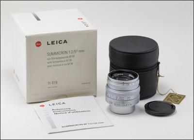 伟德国际1946官网【注册有礼】_徕卡 Leica SM 50/2 SUMMICRON 螺口 限量版 带包装