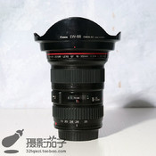 95新佳能 EF 16-35mm f/2.8L II USM#7887[支持高价回收置换]