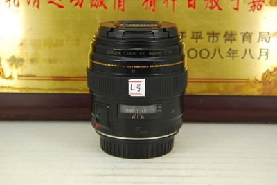 佳能 85mm F1.8 USM 单反镜头 全幅大光圈专业定焦人像头
