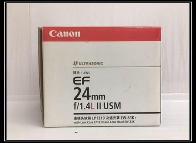 《天津瑞亚》98新 带包装 佳能 EF 24/1.4L II USM 镜头