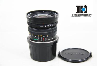 Mamiya/玛米亚中幅相机镜头 N 50/4.5L 7或7II 型用 实体现货