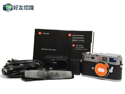 徕卡/Leica M9数码相机 钢铁灰 快门只有259次 *如新*